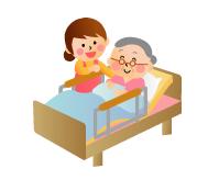 介護保険対象外の主なサービス